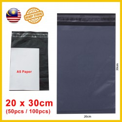 (20cm x 30cm) Courier Plastic Flyer / Courier Bag / Beg Kurier / Courier Plastic Bag / 快递袋