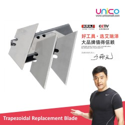 Trapezoid Knife Replacement Blades, 5pcs/Box