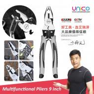 Multifunctional Pliers 9 inch