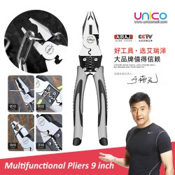 Multifunctional Pliers 9 inch