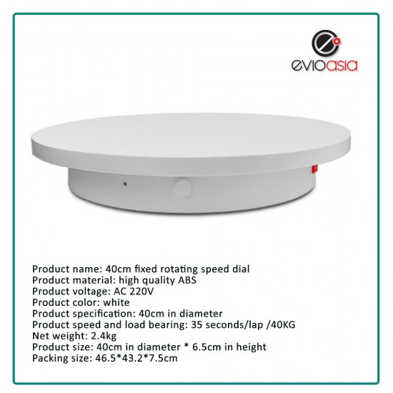 Electric Auto Rotating Display Stand Dia.40CM