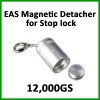 12000GS Magnetic Detacher Key For Security Tags