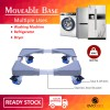 Adjustable and Movable Dryer Refrigerator Washing Machine Base Floor Bracket Stand