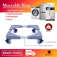 Adjustable and Movable Dryer Refrigerator Washing Machine Base Floor Bracket Stand