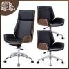[SET] Luxury Ergonomic Boss Office Leather Chair (FREE Shipping)