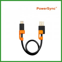 Powersync USB 2.0 Type C Charging & Sync Cable (1 Meter)