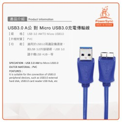 PowerSync USB.3.0 A Male to Micro B High Speed Cable - 1.8M