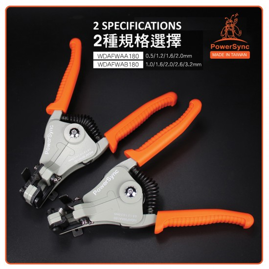 PowerSync Automatic Wire Stripper 7 Inches-4 Kinds Wire Diameters