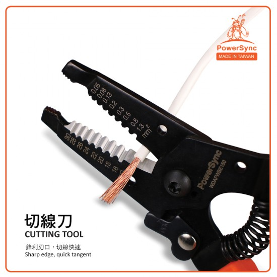 PowerSync 3 in 1 Wire Crimping Pliers 7½ Inches