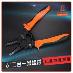 PowerSync 2 in 1 Wire Crimping Pliers 6 Inches