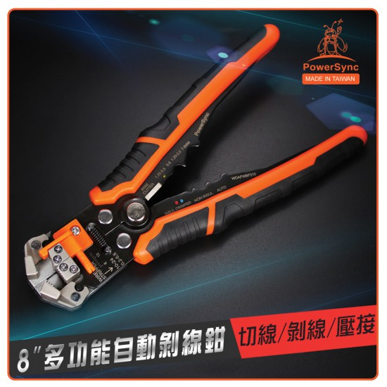 PowerSync Multifunctional Automatic Wire Stripper 8 Inches