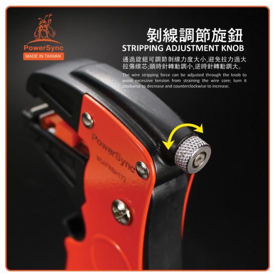 PowerSync Automatic Wire Stripper 7 Inches