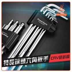 PowerSync Extra Long 9 Pcs Extractor Hex Key Ball Point Wrench Set