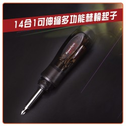 PowerSync 14-IN-1 36T Extendable Ratcheting Screwdriver