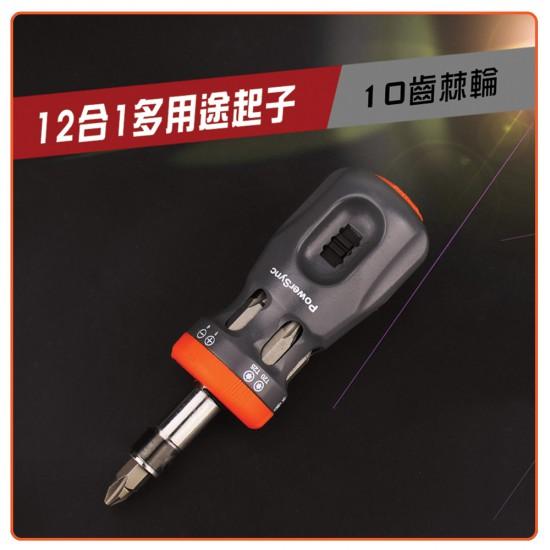 PowerSync 12-IN-1 10T Ratcheting Screwdriver