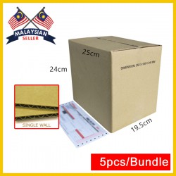 (250mmx195mmx240mm, Set of 5) Evio Asia Small Cardboard Shipping Box Kotak