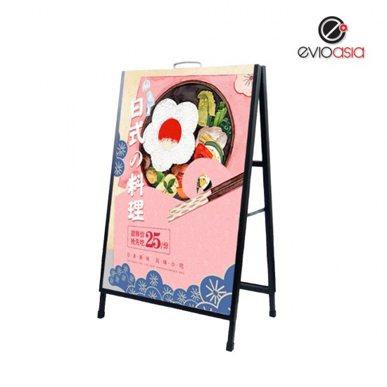 A Shape Outdoor Single Sided Display Stand (90 x 60cm)