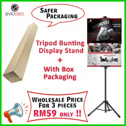 (Set of 3) Tripod Bunting Stand Double Sided (With Carton Box)