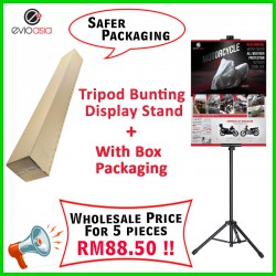 (Set of 5) Tripod Bunting Stand Double Sided (With Carton Box)