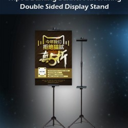 (Set of 10) Tripod Bunting Stand Double Sided (With Carton Box)