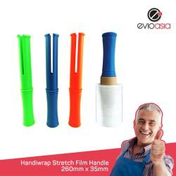Handiwrap Stretch Film Handle 260mm*35mm