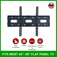 "LED LCD Flat Panel TV Bracket Wall Mount For 42""-90"""