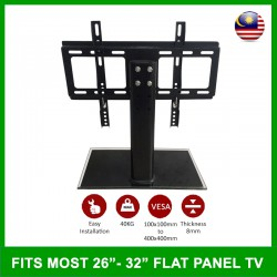"Universal TV Table Mount Stand Suit for 26""-32"""
