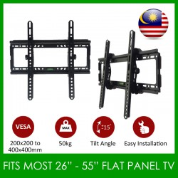 LCD LED Plasma Flat Tilt TV Wall Mount Bracket Suitable For 26''-55''