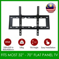 Tilt LED Flat Panel TV Bracket Wall Mount For 32''-70''