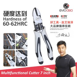 Multifunctional Cutter 7 inch